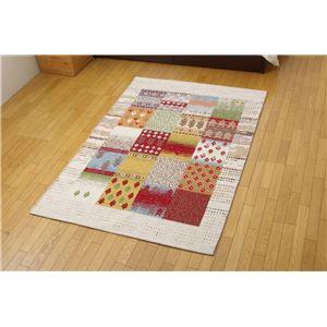 パッチワーク調 ベーシック ラグ 『ノマード ラグLS』 レッド(赤) 95×130cmの詳細を見る