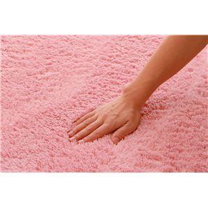 フィラメント糸使用 ホットカーペット対応ルームマット 『ツイート』 ピンク 92×130cmの詳細を見る