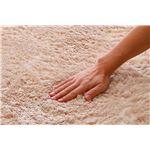 フィラメント糸使用 ホットカーペット対応ルームマット 『ツイート』 ベージュ 92×130cm