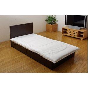 機能性 寝具 『クリーンガード 敷き布団カバー』 アイボリー シングル 105×215cm