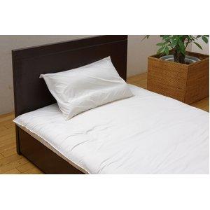 機能性 寝具 『クリーンガード 枕カバー』 アイボリー シングル 43×63cm