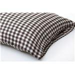 寝具カバー 『ギンガム ピローケースLS』 ブラウン 43×63cm 綿100%
