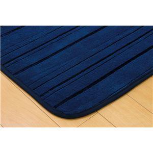 短毛サンゴマイヤー ホットカーペット対応ルームマット 『グレンツ』 ネイビー 92×130cmの詳細を見る
