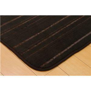 短毛サンゴマイヤー ホットカーペット対応ルームマット 『グレンツ』 ブラウン 92×130cmの詳細を見る