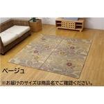 純国産/日本製 袋織 い草ラグカーペット 『D×なでしこ』 ベージュ 約191×191cm(裏:不織布)