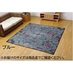 純国産/日本製 袋織 い草ラグカーペット 『D×なでしこ』 ブルー 約191×191cm(裏:不織布)