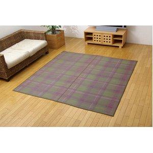 純国産/日本製 袋三重織 い草ラグカーペット 『Fボルケーノ』 グリーン 約191×250cm(裏:ウレタン)の詳細を見る