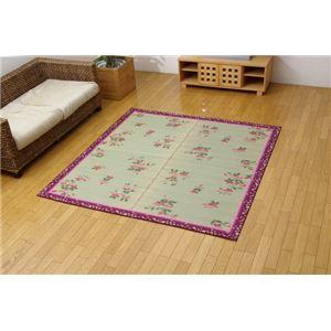純国産/日本製 袋織 い草ラグカーペット 『桜吹雪』 約176×176cmの詳細を見る