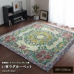 い草ラグカーペット 『D×ロザンヌNF』 約191×250cm(裏:不織布)