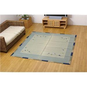 い草ラグカーペット 『D×川めだか』 ブルー 約191×191cm(裏:不織布) - 拡大画像
