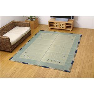 い草ラグカーペット 『D×川めだか』 ブルー 約191×250cm(裏:不織布) - 拡大画像