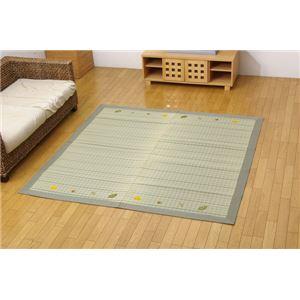 い草ラグカーペット 『D×カノンNF』 約180×180cm(裏:不織布)の詳細を見る