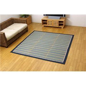 い草ラグカーペット 『D×京物語』 ブルー 約180×180cm(裏:不織布) - 拡大画像