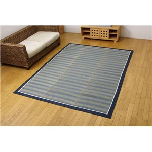 い草ラグカーペット 『D×京物語』 ブルー 約180×240cm(裏:不織布)の詳細を見る