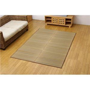 純国産/日本製 い草ラグカーペット 『バリアス』 ベージュ 約140×200cmの詳細を見る