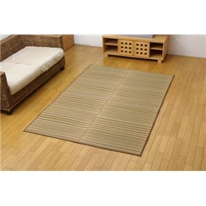 純国産/日本製 い草ラグカーペット 『バリアス』 ベージュ 約191×250cmの詳細を見る