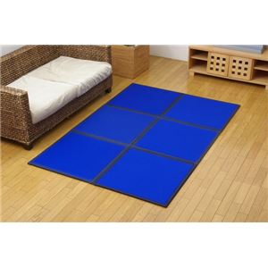 【日本製】コンパクト カラージョイントマット 『プリズムU畳』 ブルー 約67×67cm(6枚1セット)