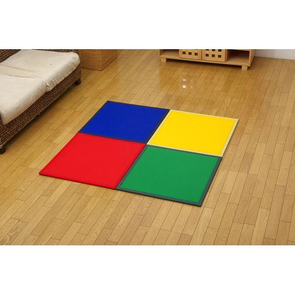 コンパクト カラージョイントマット 『プリズムU畳』 約67×67cm 4色(ブルー/グリーン/レッド/イエロー)各1枚