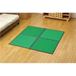 【日本製】コンパクト カラージョイントマット 『プリズムU畳』 グリーン 約67×67cm(4枚1セット)