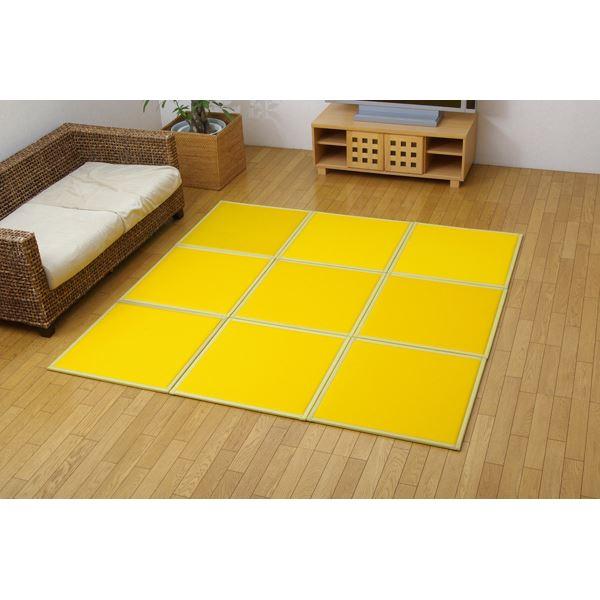 コンパクト カラージョイントマット 『プリズムU畳』 イエロー 約67×67cm(9枚1セット)