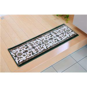 玄関マット室内/屋内用あがり框洗えるモケット織り王朝柄『メンデル』グリーン30×90cm滑りにくい加工