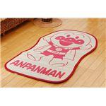 純国産アンパンマン い草お昼寝マット 『アンパンマンといっしょ』 約70×120cm