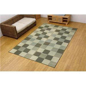 純国産 い草花ござカーペット 『ブロック』 グリーン 江戸間8畳(約348×352cm)の詳細を見る