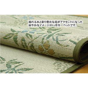 い草花ござ カーペット 『流水』 本間8畳(約382×382cm)