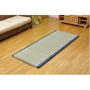 コンパクト い草ごろ寝マット 『エース 四折』 ブルー 80×180cm (中材:ウレタン30mm)