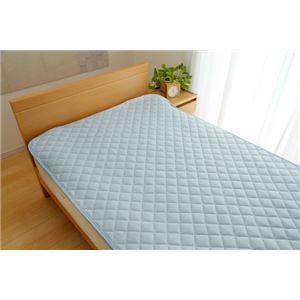 冷感 敷パッド 洗える 旭化成繊維 Maplecool使用 『15メープルクール』 ブルー シングル 100×200cm