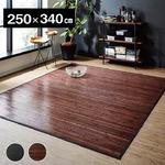 竹カーペット 無地 糸なしタイプ 『ユニバース』 ブラック 250×340cm