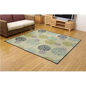 純国産 袋織い草カーペット 『ハナガラ』 ブルー 140×200cmの詳細を見る