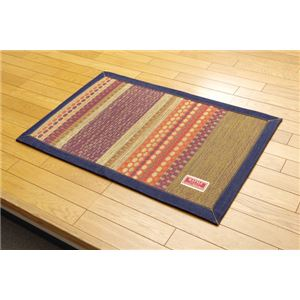 純国産 袋織い草マット 『Fラルフ』 ブラウン 60×90cmの詳細を見る