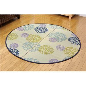純国産 花柄 い草カーペット 『DXハナガラ』 ブルー 176丸cmの詳細を見る
