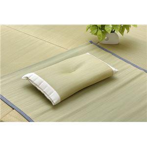おしゃれでシンプルな布団 医師との共同開発 『アスク い草枕 箱付』 50×30×10~12cm (中材:い草チップ)