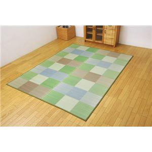 シンプル格子柄 い草ラグカーペット 『NSアロマ』 グリーン 191×191cm (裏:滑りにくい加工)