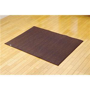 純国産 無地カラーい草ラグカーペット 『Fプラード』 ブラウン 95×130cmの詳細を見る