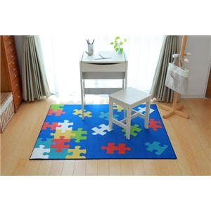 デスクカーペット シンプル パズル柄『クロス』 ブルー 110×133cmの詳細を見る