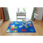 デスクカーペット 学習机用マット シンプル パズル柄『クロス』 ブルー 110×133cm