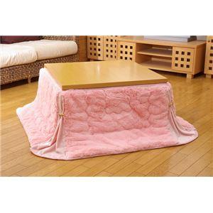 フィラメント素材省スペースこたつ薄掛け布団単品『フィリップ省S正』ピンク160×160cm