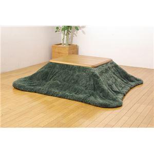 北欧調 こたつ薄掛け布団 こたつ布団 単品 『レオン』 グリーン 190×190cm - 拡大画像