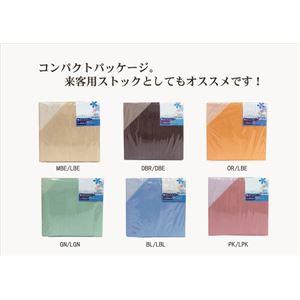 掛け布団カバー 無地 洗える リバーシブル 『リバD掛カバーIT』 ダークブラウン/ダークベージュ 190×210cm ダブルロング