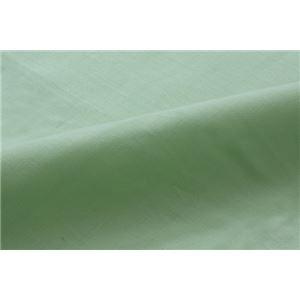 布団カバー 3点セット 無地 洗える リバーシブル 『リバSカバー3点IT』 グリーン/ライトグリーン シングルロング