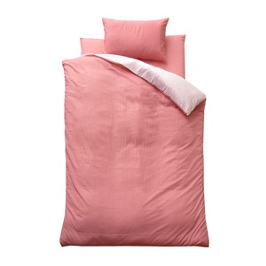 布団カバー 3点セット 無地 洗える リバーシブル 『リバSカバー3点IT』 ピンク/ライトピンク シングルロング