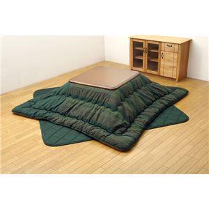 綿100% 無地調 国産 こたつ布団 掛敷セット 『いろり』 萌黄(グリーン) 215×255cm