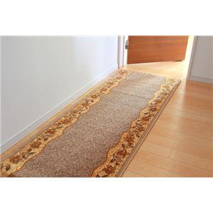 廊下敷 ナイロン100% 『リーガ』 ベージュ 約67×180cm 滑りにくい加工の詳細を見る