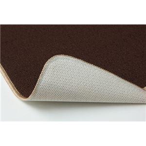 キッチンマット 洗える 無地 『ピレーネ』 ブラウン 約44×240cm (厚み約7mm)滑りにくい加工
