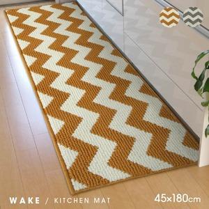 キッチンマット『ウェイク』グレー約45×180cm