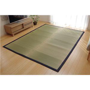 純国産 い草ラグカーペット 『F)MUKU』 約140×140cm(デニム) - 拡大画像