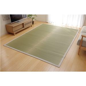純国産 い草ラグカーペット 『F)MUKU』 約140×140cm(麻)